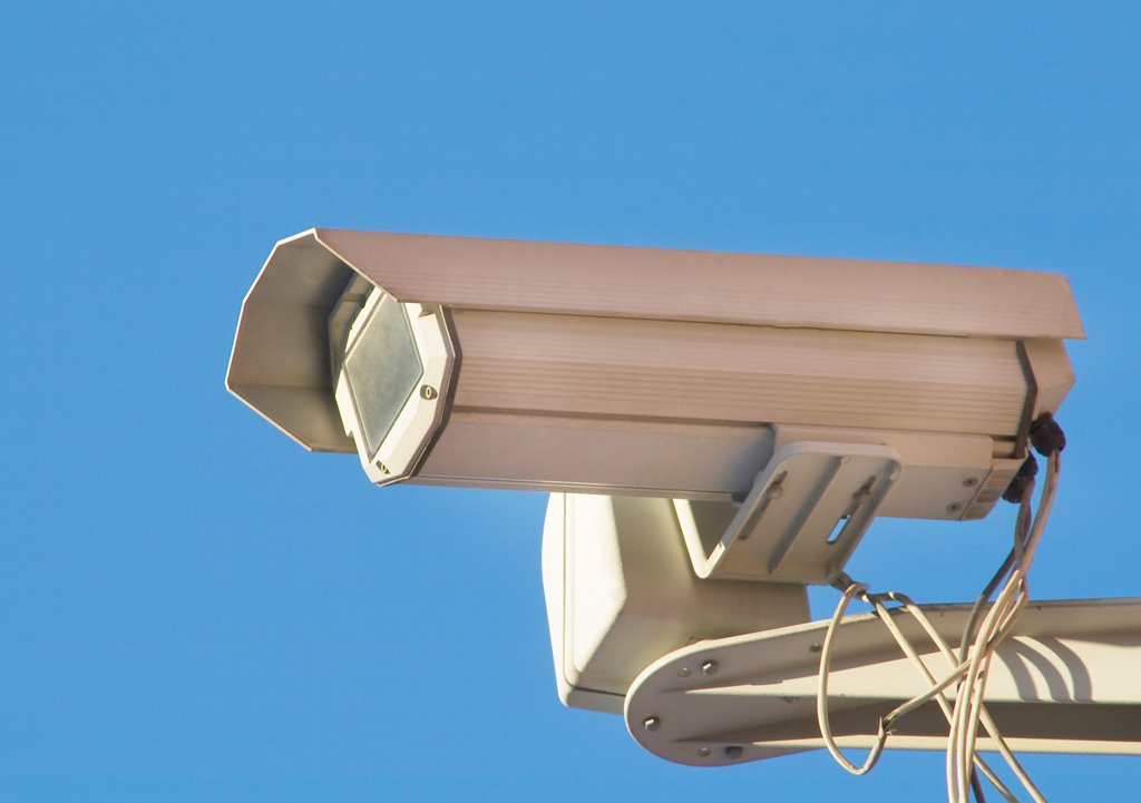 caméra vidéo surveillance extérieure